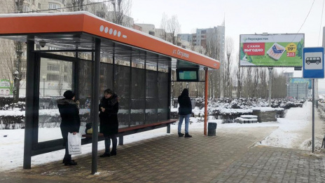 "Another ""smart"" bus stop with Wi-Fi is installed in Voronezh"