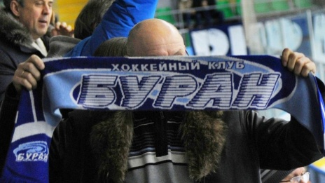 """Buran"" fans to collect money for penalty during team's home games"