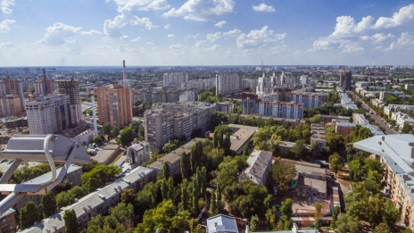 "Ministry of Economic Development of Russian Federation agrees on Voronezh ""Strategy-2035"""