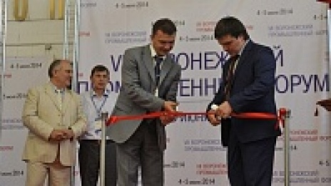 Central Russia industrialists to learn in Voronezh about benefits of IT-products for business