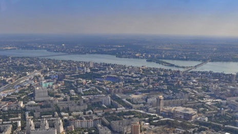 Japan to launch 5 pilot projects for urban environment development in Voronezh