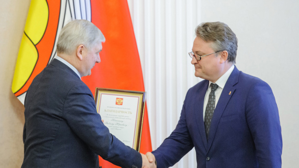 President thanks Voronezh mayor for successful work
