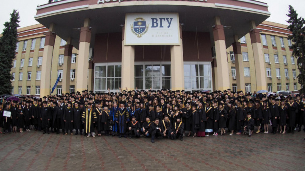 Four Voronezh universities end up in international ranking