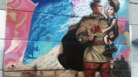 Graffiti with liberator soldier is created in Voronezh
