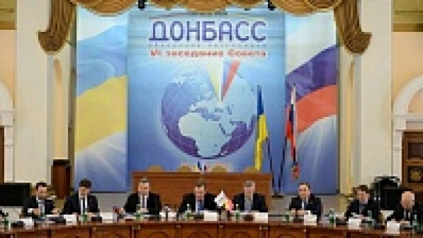 "Voronezh Region is now a part of Euroregion ""Donbass"""