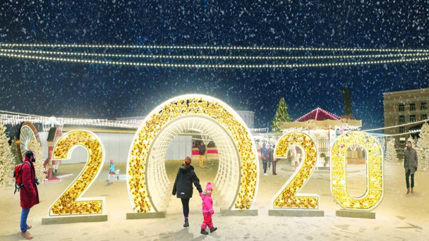 City Hall shows how main Voronezh square will be decorated for New Year's