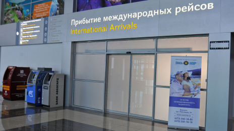 Construction of new terminal of Airport Voronezh to begin in 2020