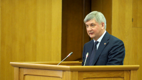 Voronezh Regional Election Committee announces date of Alexander Gusev's inauguration