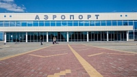 "Voronezh airport invites ""Aeroflot"" and S7 to fly to Moscow"