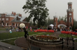 "Downpour and funk. Fourth ""Usadba Jazz"" is held near Voronezh"