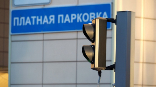 Mayor approves cost of yearly parking pass in Voronezh