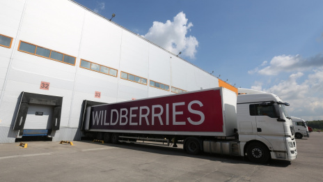 Wildberries logistics center to be built in Voronezh Region