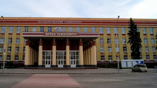 10 Voronezh universities are included in rating of demand in Russian Federation