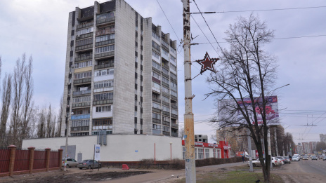 "Stars, flowers and signboards. ""Time capsules"" from Soviet past remaining in Voronezh"