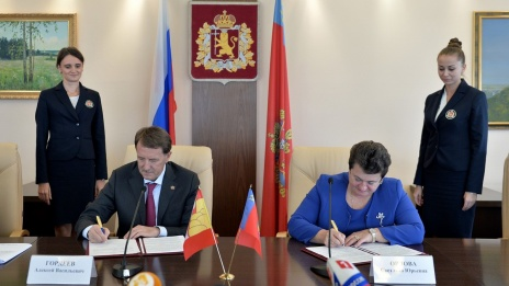 Voronezh and Vladimir regions agree on cooperation