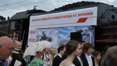 150th anniversary of arrival of first train is celebrated in Voronezh