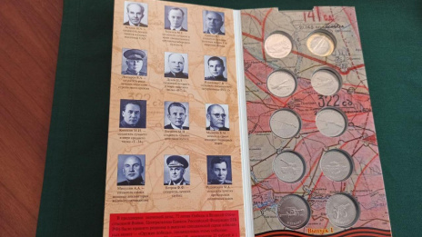 Commemorative coins are put into circulation in Voronezh in honor 75th anniversary of Victory