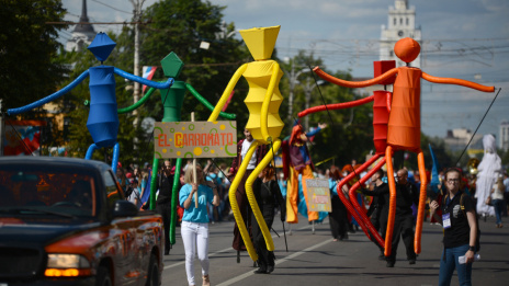 Platonov Festival's street theater parade in Voronezh will be held at night