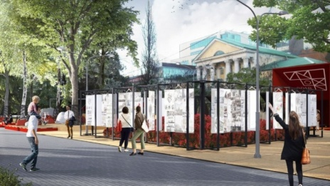 "Best project of entry sign for Voronezh Region to be chosen at ""Zodchestvo"" forum"