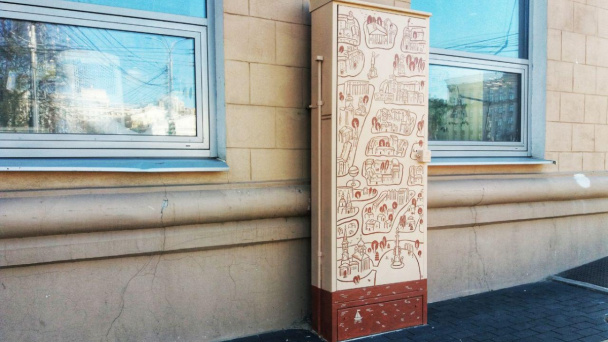 Voronezh artists paint over telecommunication cabinets