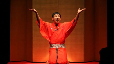 "Japanese performance in ""Rakugo"" comedy genre to be first introduced in Voronezh"