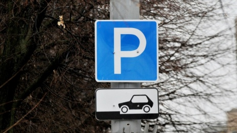 Voronezh City Hall to consider intercept parkings project